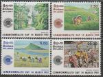 Шри-Ланка 1983 год. День Содружества, 4 марки