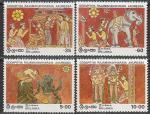 Шри-Ланка 1984 год. Праздник Весак, 4 марки