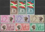 Бурунди 1962 год. Независимость (01.07.1962 г.), 9 марок