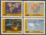 Панама 1983 год. Год международной коммуникации, 4 марки