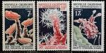 Новая Каледония 1964 год. Столичный аквариум, 3 марки
