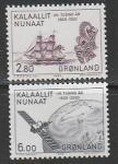 Гренландия (Дания) 1985 год. 1000 лет колонизации Гренландии европейцами, 2 марки