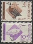 Уругвай 1968 год. Птицы, 2 марки