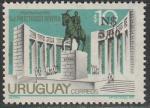 Уругвай 1976 год. Монумент генералу Ривере, 1 марка с надпечаткой