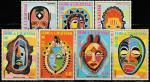 Экваториальная Гвинея 1977 год. Африканские маски, 7 марок
