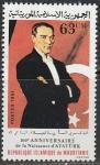 Мавритания 1981 год. Кемаль Ататюрк, турецкий политик, 1 марка