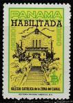 Панама 1964 год. Архитектура, 1 марка с надпечаткой