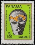 Панама 1971 год. Международный год воспитания и образования, 1 марка