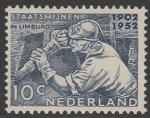 Нидерланды 1952 год. 50 лет государственным угольным шахтам в провинции Лимбург, 1 марка