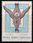 Ватикан 1974 год. Мозаичный ангел базилики Сан-Марко в Венеции, 1 марка