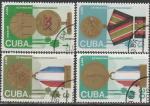 Куба 1977 год. Национальные награды, 4 гашёные марки