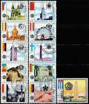 Куба 1978 год. Международный фестиваль молодёжи и студентов в Гаване. Города проведения фестивалей, 11 гашёных марок
