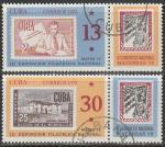 """Куба 1972 год. III Национальная филвыставка """"MATEX-72"""", 2 гашёные марки"""