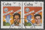 Куба 1981 год. 20 лет кампании по грамотности, пара гашёных марок