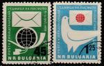 Болгария 1959 год. Международная почтовая неделя, 2 гашёные марки