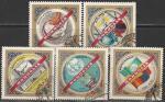 Монголия 1962 год. Монгольская Народная Республика в ООН, 5 гашёных марок