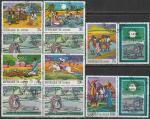 Гвинея 1968 год. Африканские сказания и сказки, 6 гашёных марок с купонами