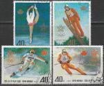 КНДР 1987 год. Зимние Олимпийские игры в Калгари, 4 гашёные марки