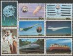 КНДР 1987 год. Транспорт, 4 пары гашёных марок
