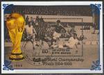 КНДР 1985 год. Финал Чемпионата мира по футболу 1966 года, гашёный блок