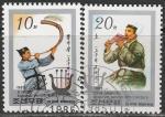 КНДР 1985 год. Корейские музыкальные инструменты, 2 гашёные марки