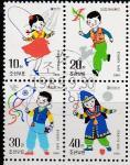 КНДР 1989 год. Детские игры, гашёный квартблок
