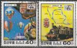 """КНДР 1988 год. Международная филвыставка """"JUVALUX-88"""" в Люксембурге, 2 гашёные марки"""