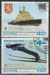 """КНДР 1988 год. Международная филвыставка """"Финляндия-88"""" в Хельсинки, 2 гашёные марки"""