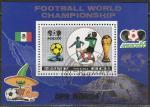 КНДР 1986 год. Чемпионат мира по футболу в Мехико, гашёный блок