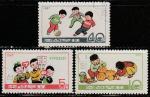 КНДР 1967 год. Детские игры, 3 гашёные марки