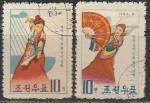 КНДР 1963 год. Международный конкурс музыки и танцев, 2 гашёные марки