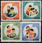 КНДР 1965 год. Программы обучения молодёжи, 4 гашёные марки