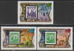 КНДР 1986 год. 40 лет почтовой марке КНДР, 3 марки