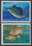 Корея 1985 год. Рыбы, 2 марки