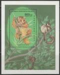 Мадагаскар 1983 год. Лемуры, блок