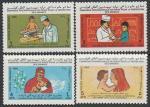 Афганистан 1985 год. Кампания ЮНИСЕФ против детской смертности, 4 марки