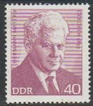 ГДР 1973 год. Герман Матер, лидер профсоюзного движения, 1 марка