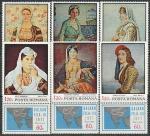 """Румыния 1971 год. Филвыставка """"BALKANFILA"""" в Бухаресте, 6 марок с купонами"""