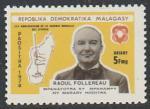 Мадагаскар 1978 год. Писатель и филантроп Рауль Фоллоро, 1 марка