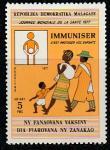Мадагаскар 1977 год. Международный день здоровья. Прививки для детей, 1 марка