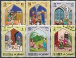 """Эмират Фуджейра 1967 год. Сказка """"Волшебная лампа Аладдина"""", 6 гашёных марок"""