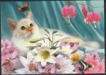 """ПК с литерой """"В"""". Кошка, бабочка и цветы. Выпуск 21.01.2000 год"""