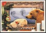 """ПК с литерой """"В"""". Новогодний коллаж с медведями. Выпуск 08.02.2000 год"""