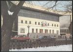 ПК Москва. Цирк на Цветном бульваре. Выпуск 01.04.1993 год