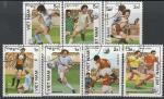 Вьетнам 1986 год. Чемпионат мира по футболу в Мексике, 7 гашёных марок