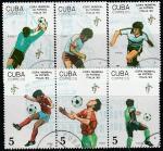 Куба 1990 год. Чемпионат мира по футболу в Италии, 6 гашёных марок (м/л