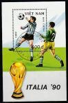 Вьетнам 1989 год. Чемпионат мира по футболу в Италии, гашёный блок