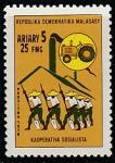 Мадагаскар 1978 год. Социалистические кооперативы, 1 марка