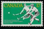 Канада 1979 год. Чемпионат по хоккею на траве, 1 марка