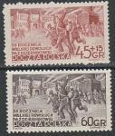 Польша 1952 год. 35 лет ВОСР. Штурм Зимнего дворца в С-Пб, 2 марки.